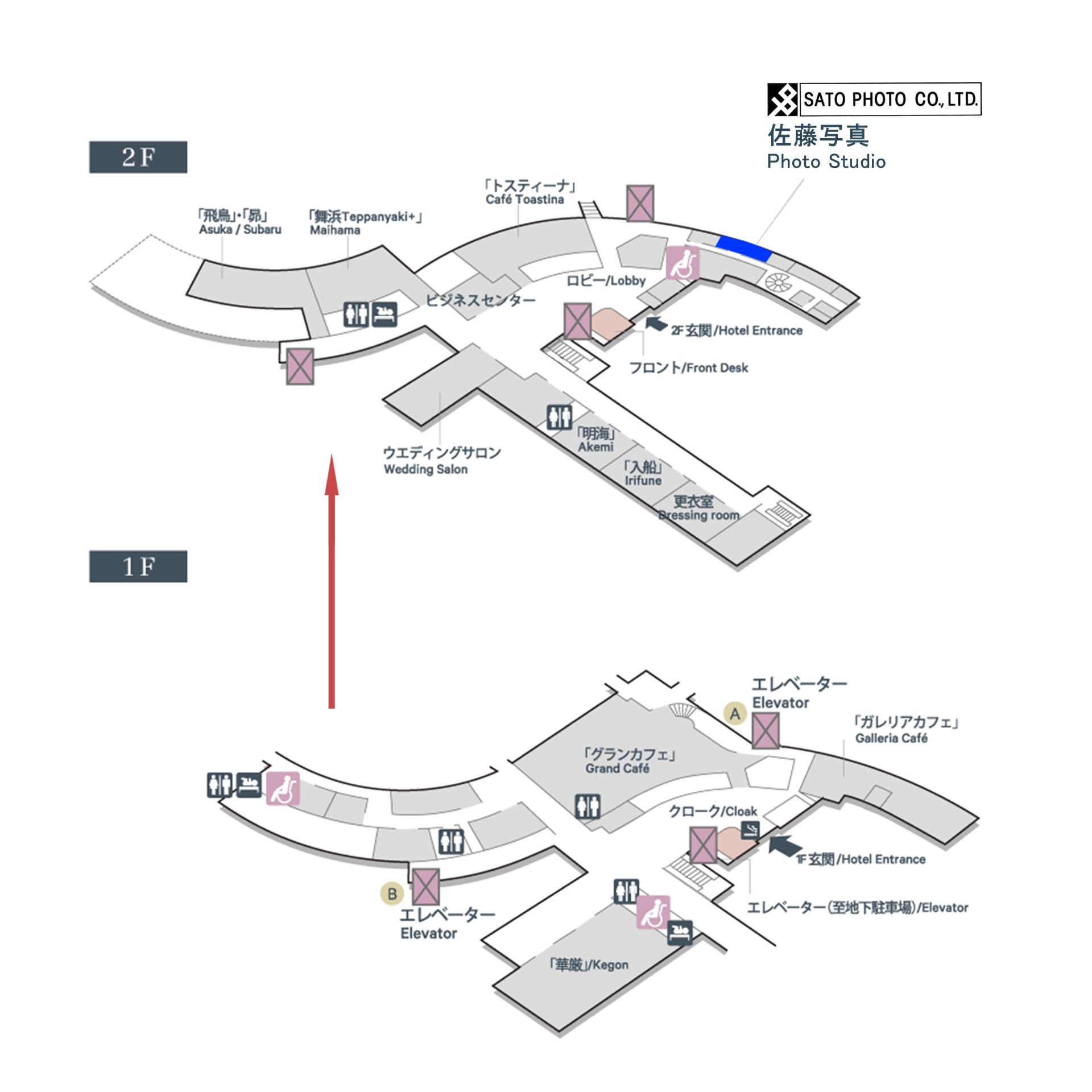 ホテル ベイ グランデ シェラトン 東京