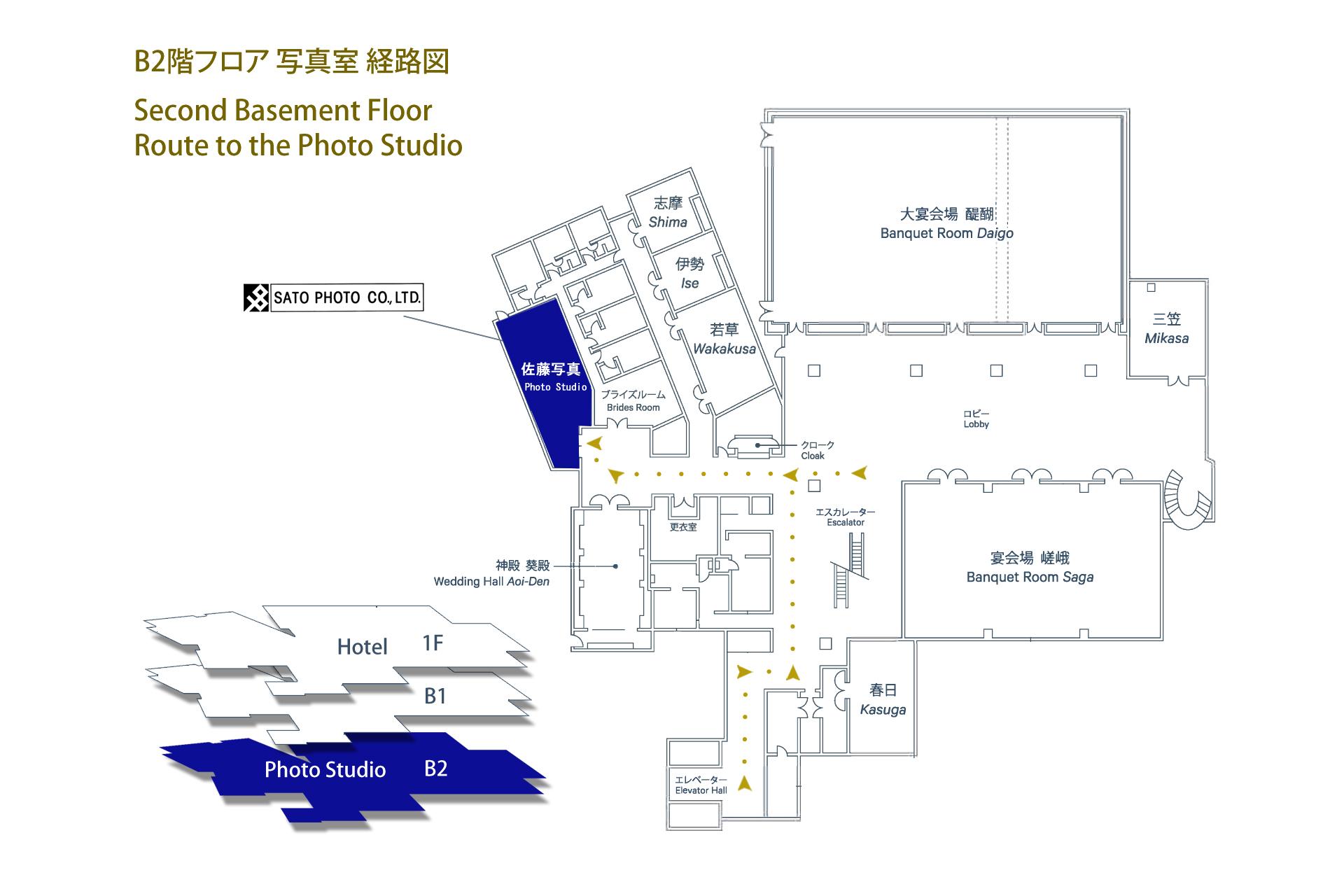 都 ホテル 東京 シェラトン シェラトン都ホテル東京「みやびフロア」DXダブル 宿泊記